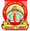 Guru Nanak College for Girls, Sri Muktsar Sahib