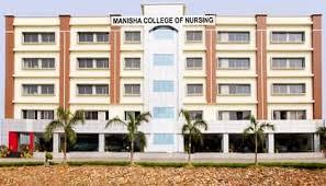 Manisha College of Nursing, Visakhapatnam Image