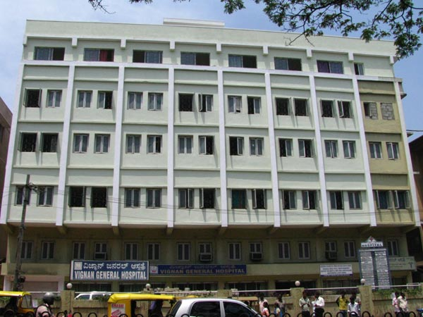 Bangalore Institute of Dental Sciences And Hospital Image