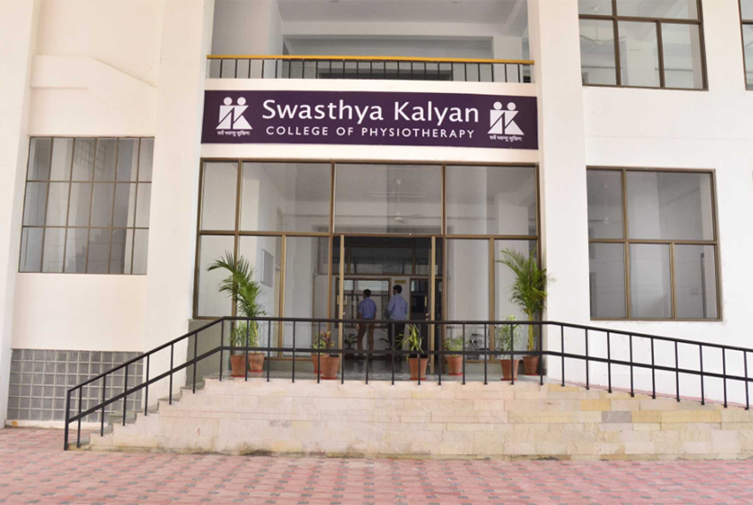 Swasthya Kalyan College of Physiotherapy Image