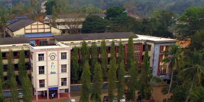 Deva Matha College, Kottayam Image