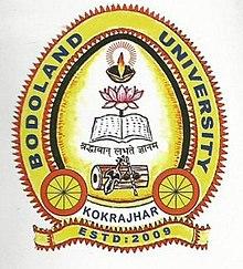 Bodoland University RET 2021