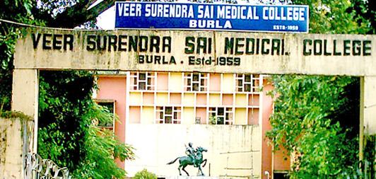 Veer Surendra Sai Institute of Medical Sciences and Research, Burla Image