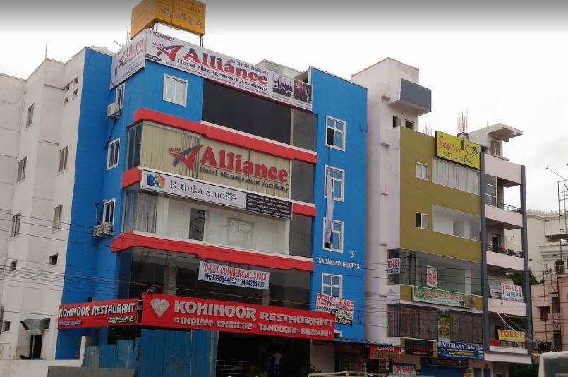 Alliance Hotel Management Academy, Hyderabad