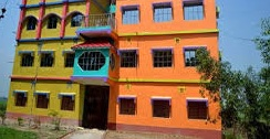 Ainel College Of Education, Hooghly