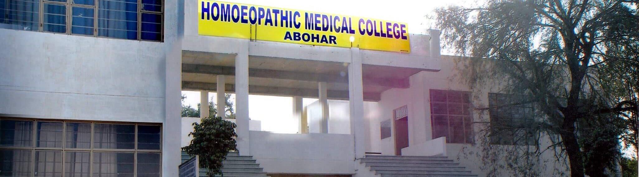 Homoeopathic Medical College, Abohar