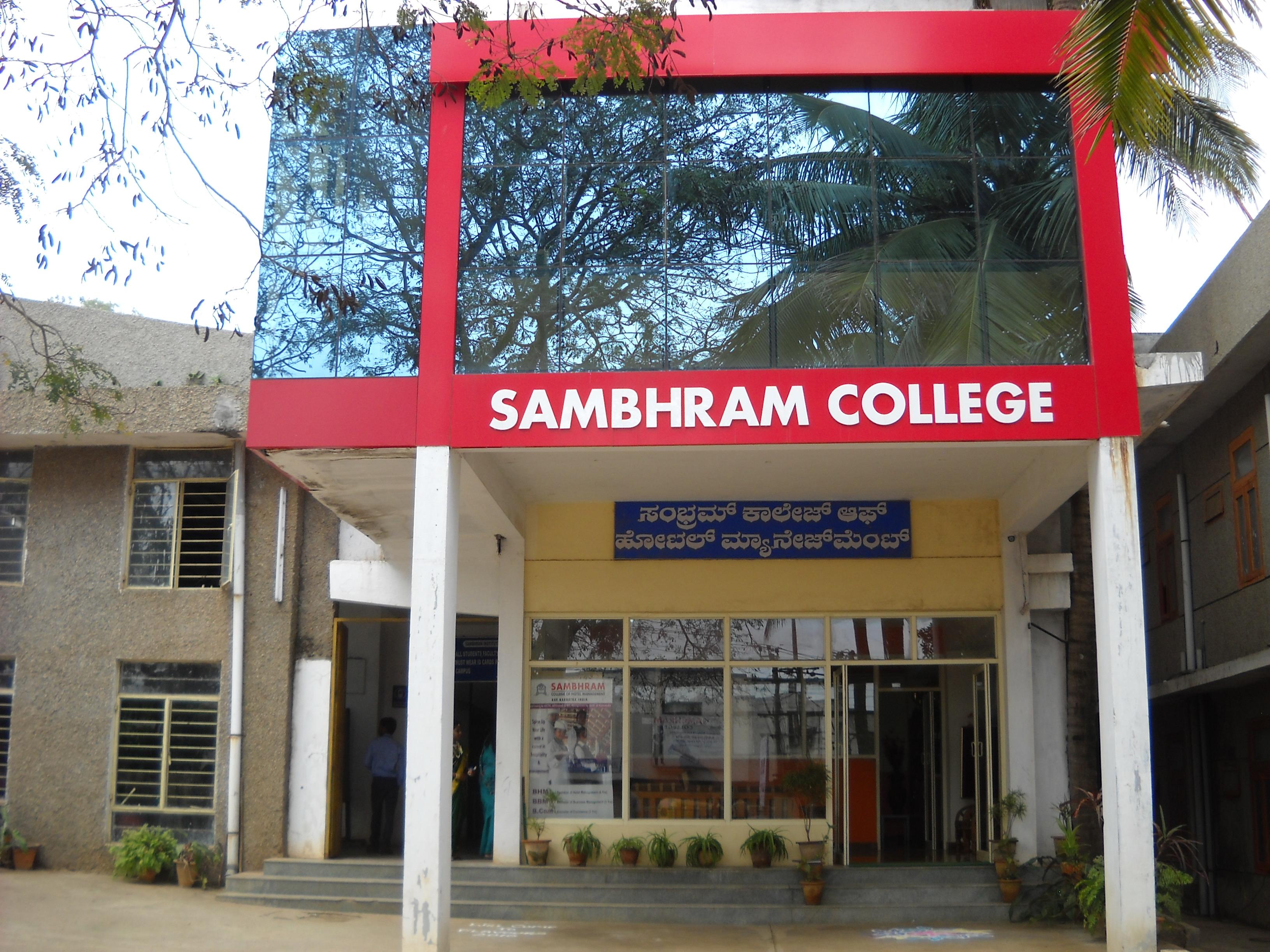 Sambhram College of Hotel Management, Kolar Image