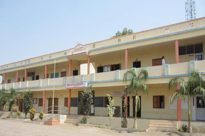 Arts and Commerce College Vaduj, Satara