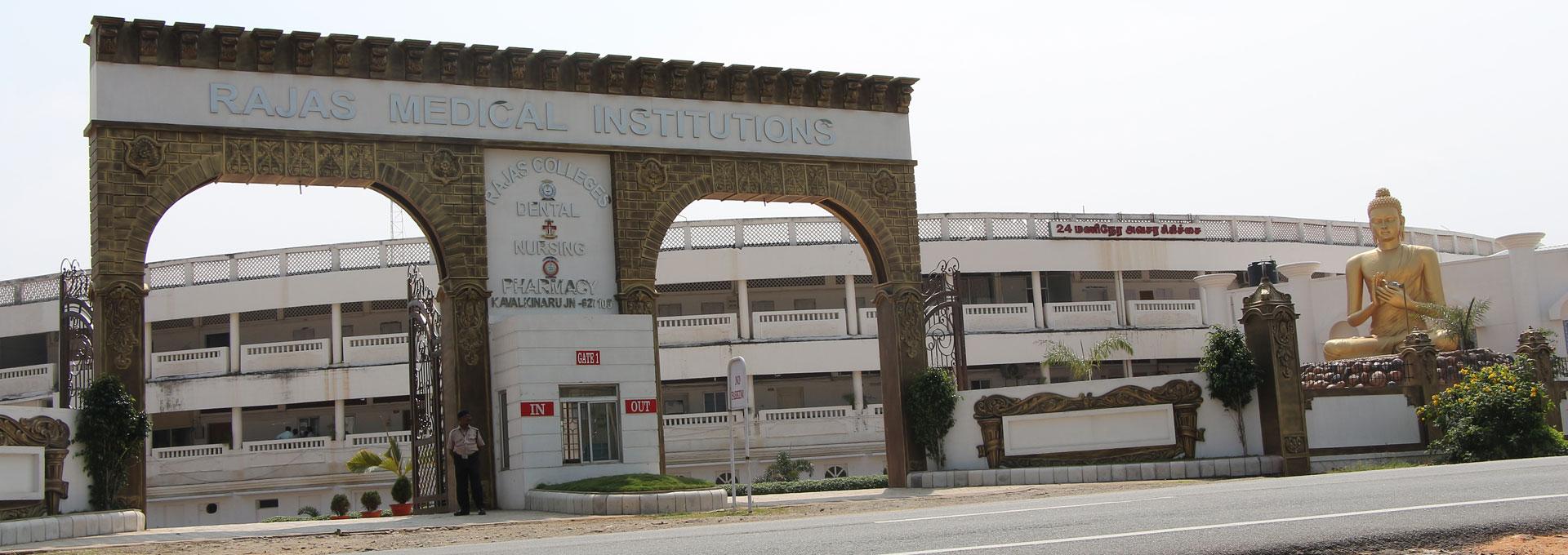 Rajas Dental College and Hospital, Tirunelveli Image