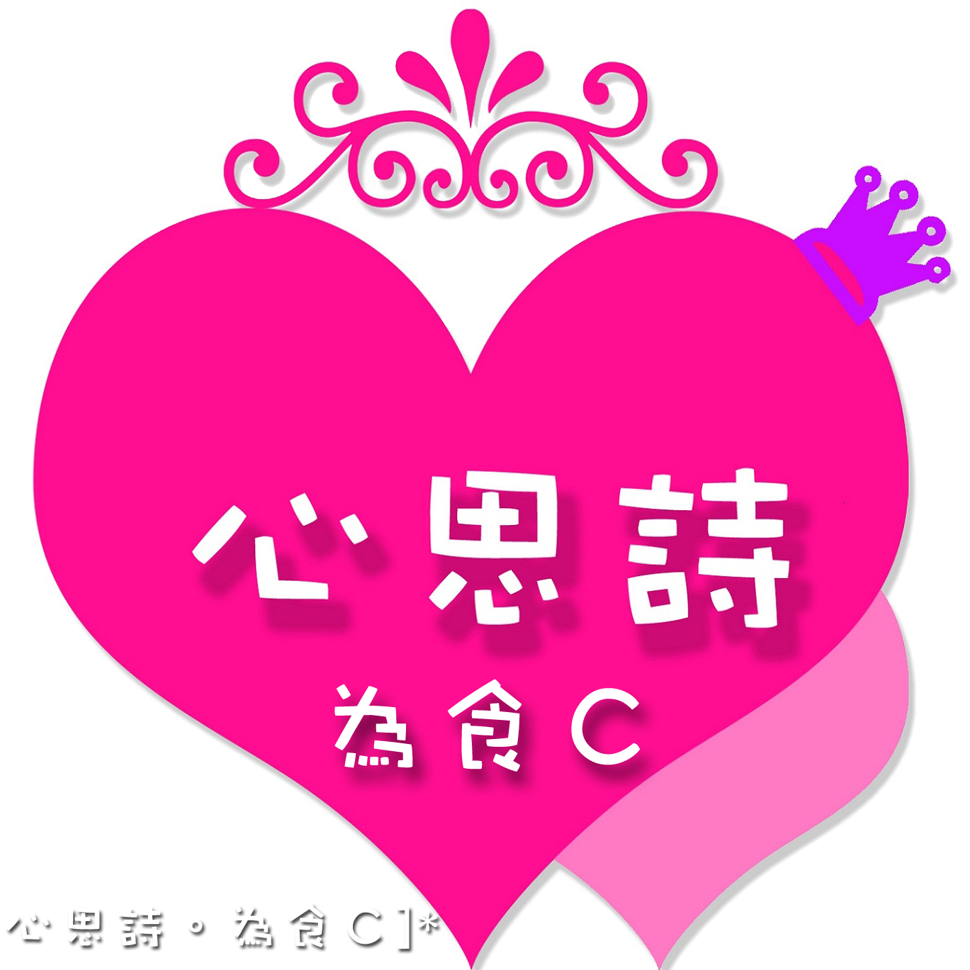 http://dl.dropbox.com/s/hj71oqa2ou7k4bt/logo2.png