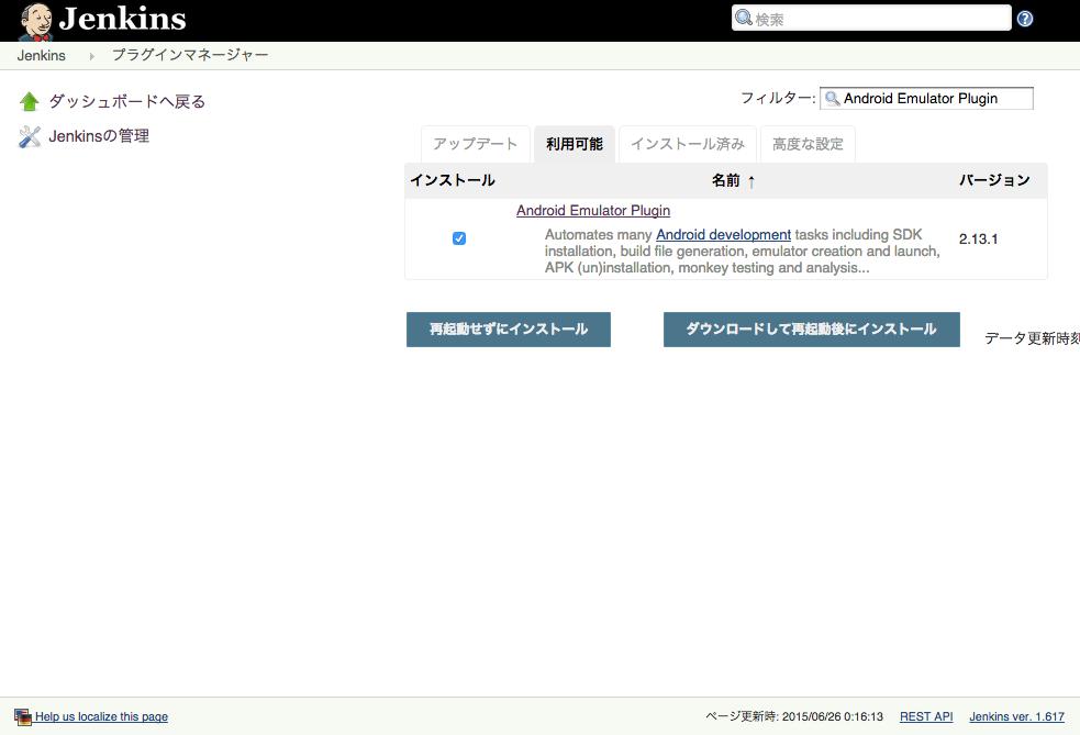 https://dl-web.dropbox.com/s/hjmr4kj5sd5oihb/0001_AndroidEmulator-Install.png