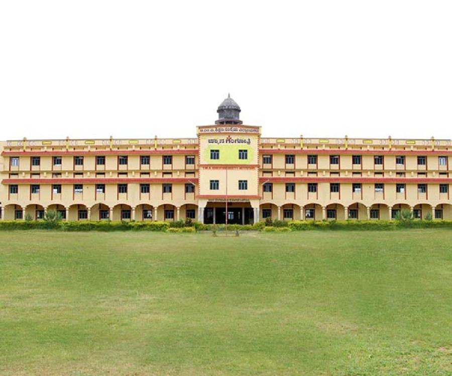 Tmae Society's Mmjg College of Pharmacy