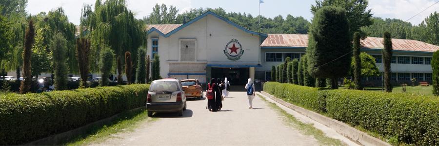 Government Degree College Boys, Baramulla Image