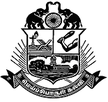 Government Arts College (Autonomous), Kumbakonam