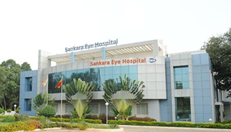 Sankara Eye Hospital(Sri Kanchi Kamakoti Medical Trust) Image