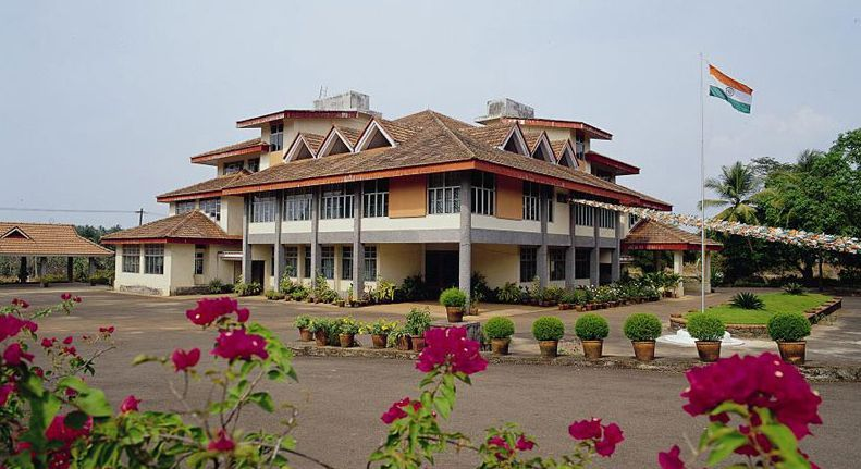 NIT (National Institute of Technology), Kozhikode Image