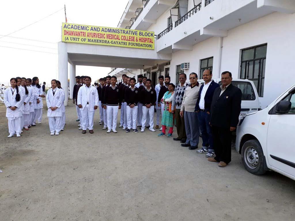 Dhanvantari Ayurvedic Medical College and Hospital, Bareilly