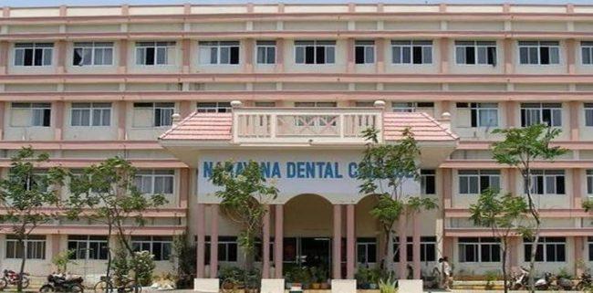 Narayana Dental College and Hospital, Nellore Image