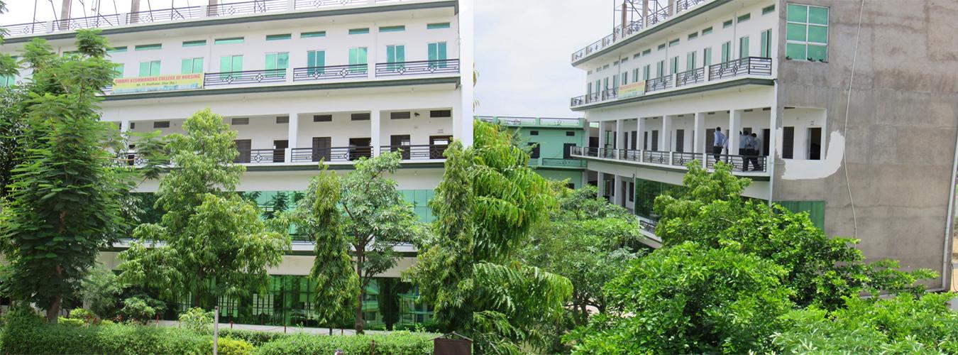 Swami Keshwanand College Of Nursing Image