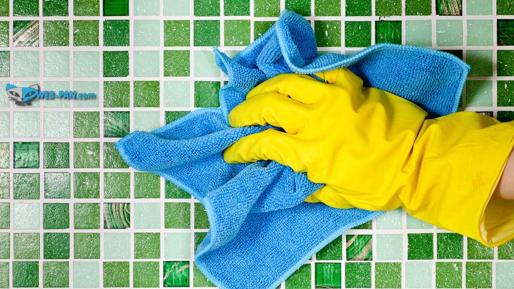 Время отдыха и уборки в доме!