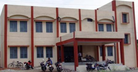 Government Arts and Commerce College, Sagar