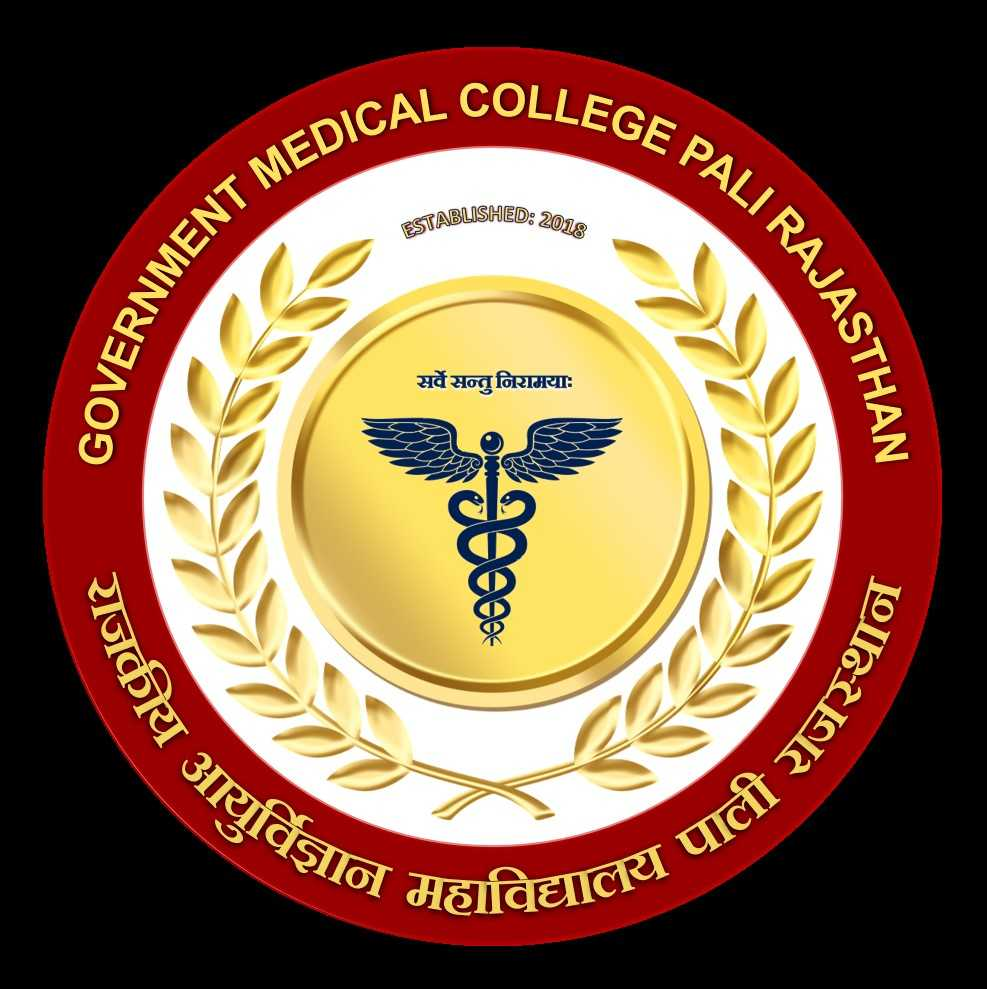 Government Medical College, Pali