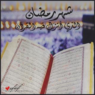 رمزيات رمضان 2013 | خلفيات رمضان للبلاك بيري Rmaziat Ramadan 2013 - صورة رقم 3