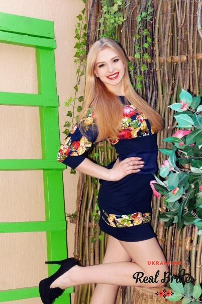 Photo gallery №2 Ukrainian girl Irina