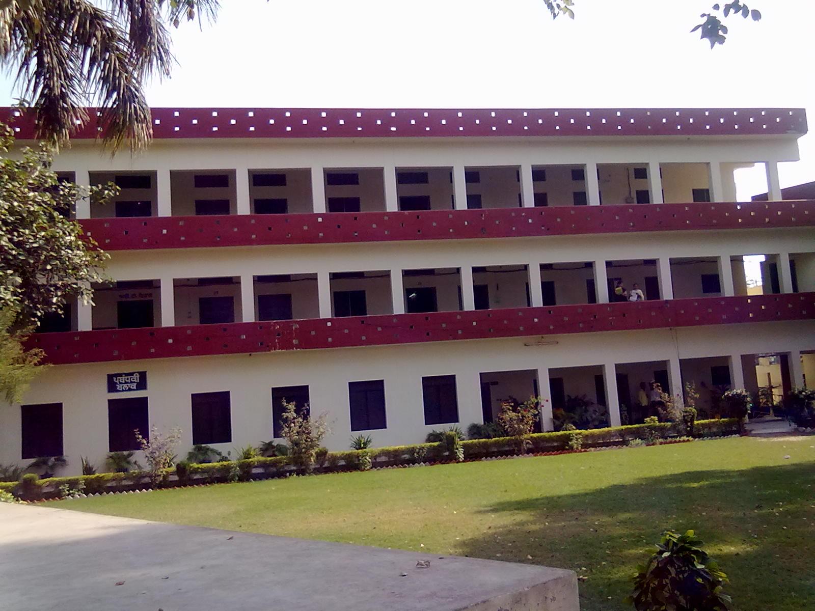 Guru Nanak Khalsa College, Sultanpur