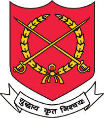 Army Sports Institute, Pune