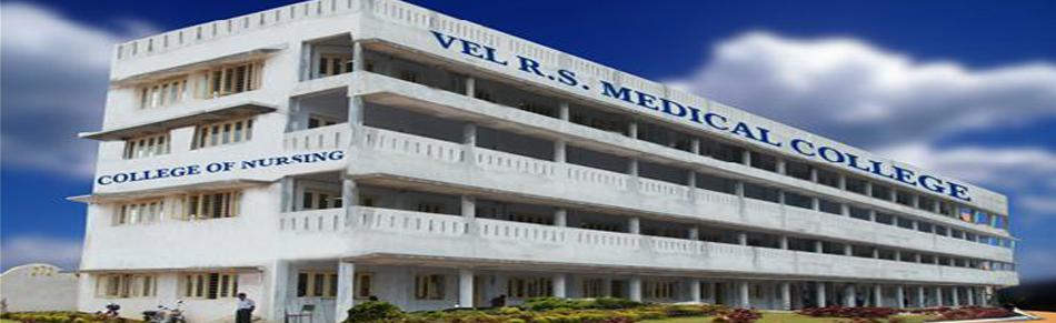 Vel R.S. Medical College of Nursing Image