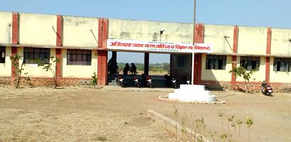 Ajitdada Pawar Arts, Commerce and Science College, Ramnagar