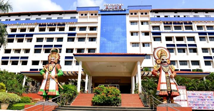 Alva's College of Hospital Administration, Dakshina Kannada
