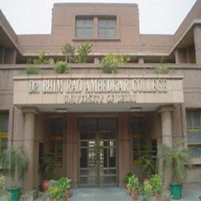 Dr. B.R. Ambedkar University, Agra