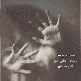 صور رحيل وفراق حزينه 2013 - صور حزينة - حزن رقم 13