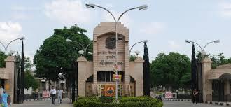 Kurukshetra University Image