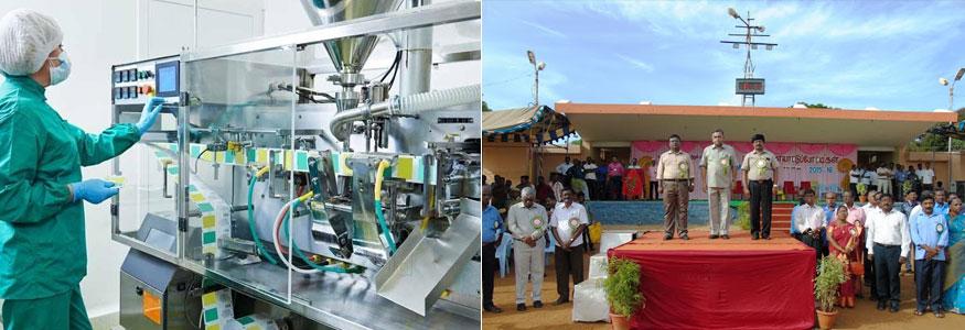 Government Industrial Training Institute, Chengalpattu Image
