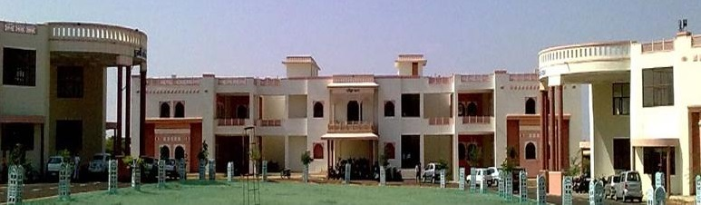 RTU (Rajasthan Technical University)