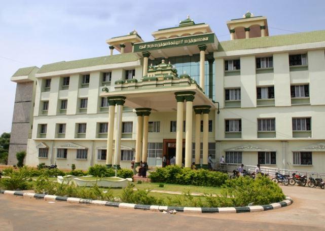 Kanyakumari Government Medical College Image