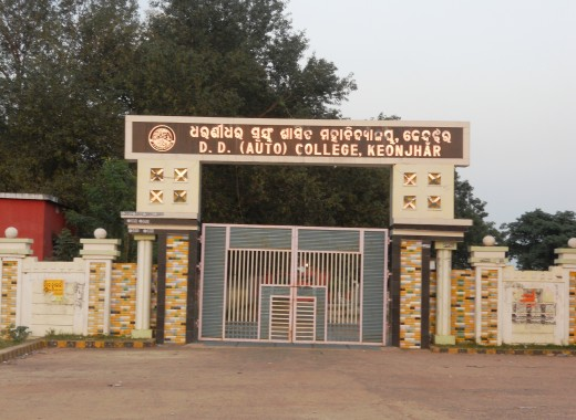 Dharnidhar Autonomous College, Keonjhar