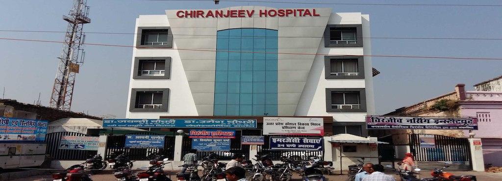 Chiranjeev Nursing Institute Image