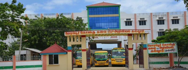 Morappur Kongu Arts and Science College, Dharmapuri Image