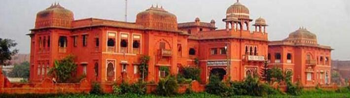 H. P. S. College, Madhepur, Madhubani