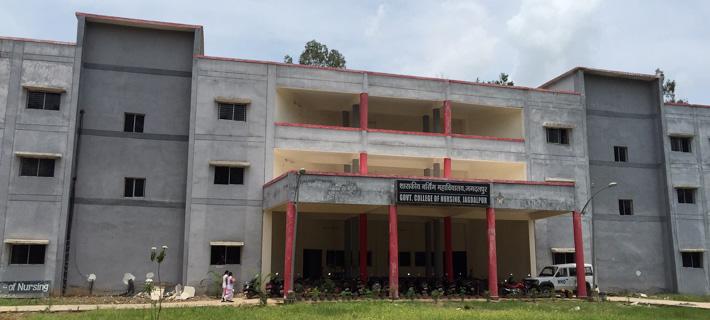 Jagdalpur Institute Of Nursing