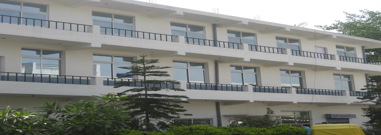 Raghuveer Institute Of Nursing & Paramedical Sciences