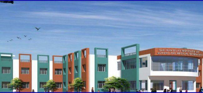 Shri Ram Bilas Institute of Nursing and Medical Sciences Image