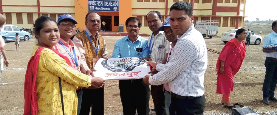 D. N. Jain College, Jabalpur