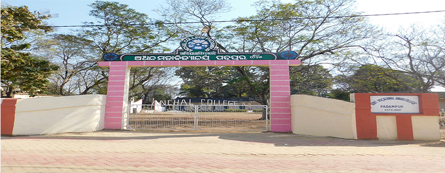 Anchal College, Padampur
