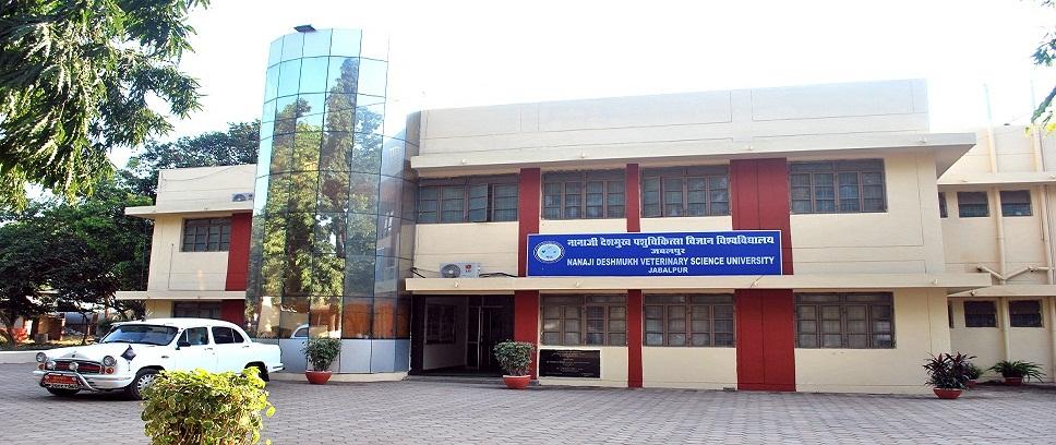 Nanaji Deshmukh Veterinary Science University