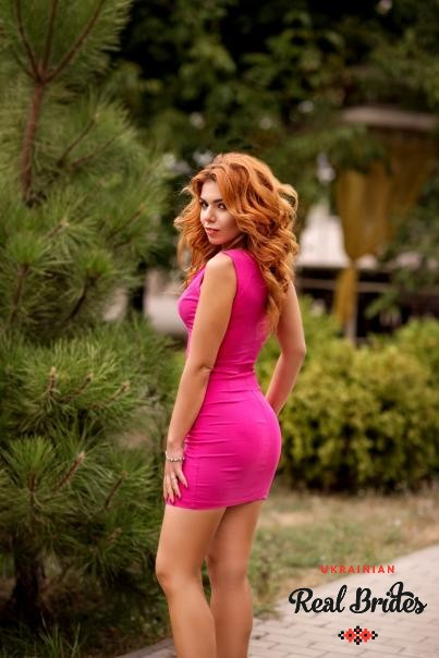 Photo gallery №3 Ukrainian bride Mariya